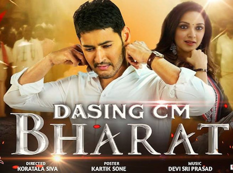 Dashing Cm Bharat 2019 Hindi Dubbed 720p HDRip 1.2GB
