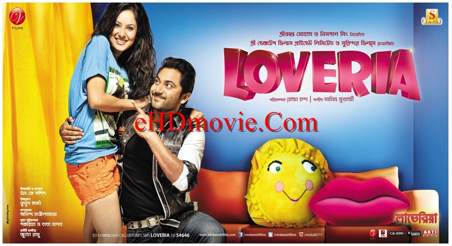 Loveria 2013 Bengali 720p – 480p ORG WEB-DL 450MB – 1.3GB ESubs