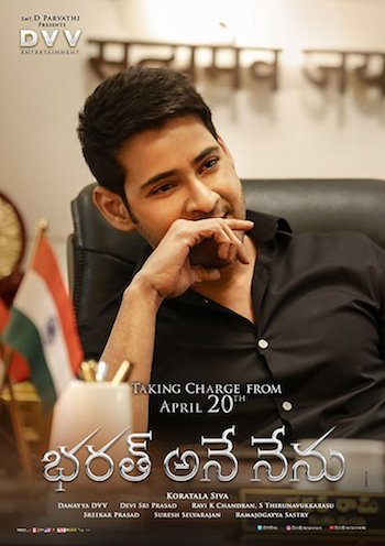 Bharat Ane Nenu 2018 Dual Audio Hindi UNCUT 720p HDRip 1.3GB