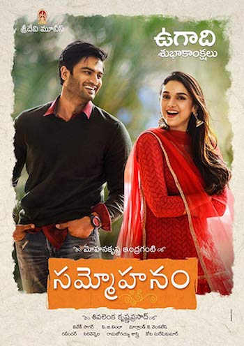 Sammohanam 2018 Dual Audio Hindi UNCUT 720p HDRip 1.1GB