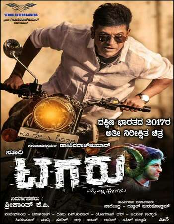 Tagaru 2018 UNCUT Hindi Dual Audio HDRip Full Movie 720p HEVC Download