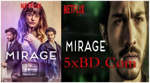 Mirage-2018.jpg