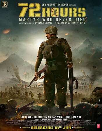72 Hours Martyr Who Never Died 2019 Full Hindi Movie 720p HDRip Download