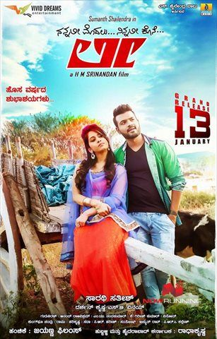 Lee 2017 Hindi Dubbed 720p HDRip 850mb