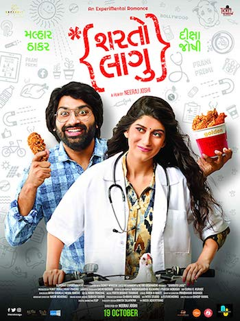 Sharato Lagu 2018 Gujarati 720p WEB-DL 950mb