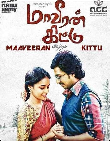 Maaveeran Kittu 2016 UNCUT Hindi Dual Audio HDRip Full Movie 720p Download
