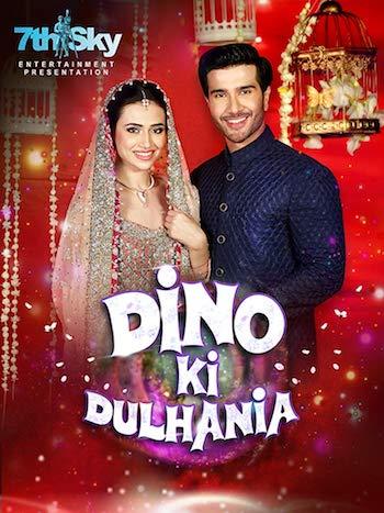 Dino Ki Dulhaniya 2018 Urdu Full 300mb Movie Download