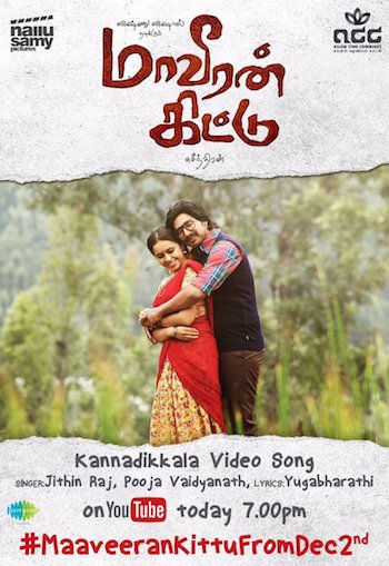 Maaveeran Kittu 2016 UNCUT Dual Audio Hindi Movie Download