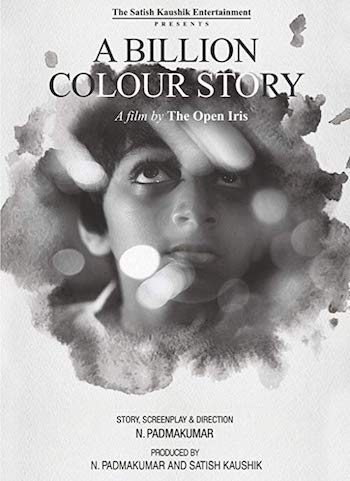A Billion Colour Story 2016 Hindi Movie Download