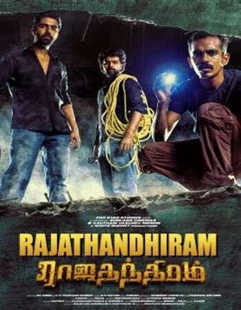 Rajathandhiram 2015 UNCUT Hindi Dual Audio HDRip Full Movie 720p Download