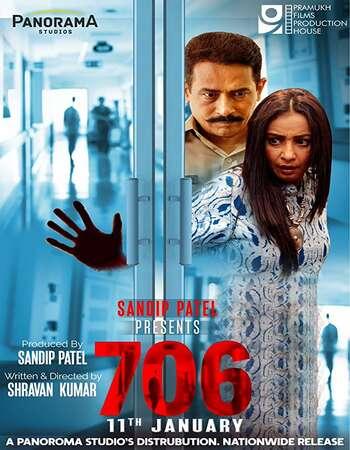 706 2019 Full Hindi Movie 300mb HDRip Download