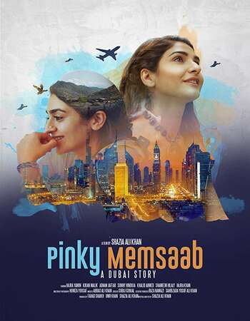 Pinky Memsaab 2018 Full Urdu Movie 720p HEVC HDRip Free Download