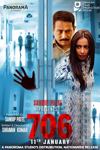 706 (2019) Hindi Movie Download