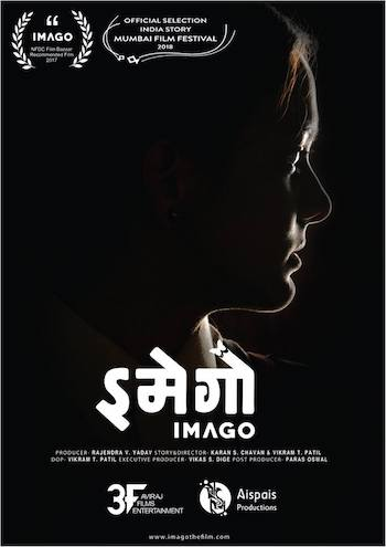 Imago 2018 Full Marathi Movie 300mb Free Download
