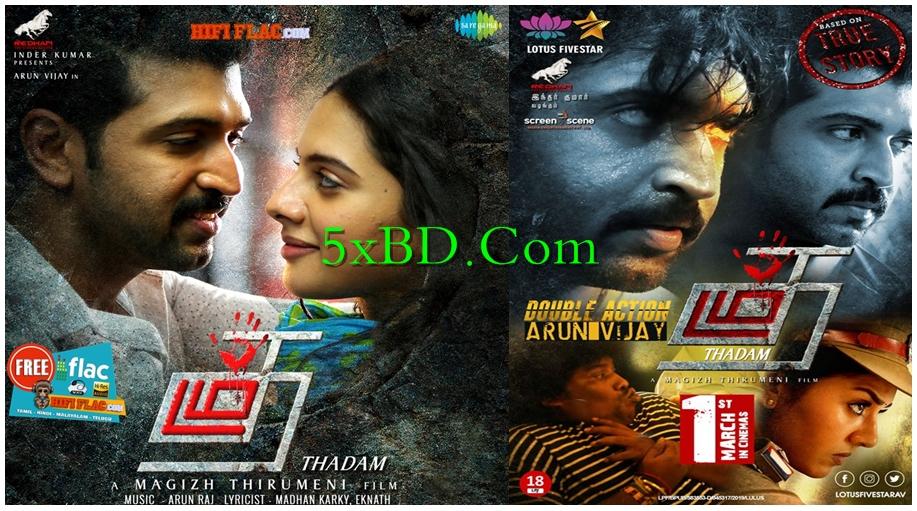 Thadam 2019 Tamil 720p – 480p ORG WEB-DL 400MB – 900MB ESubs