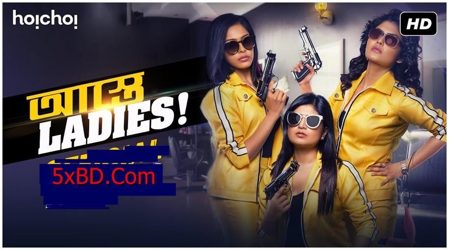 Astey Ladies 2019 S01 Complete Bengali 720p WEB-DL 400MB – 500MB ESubs