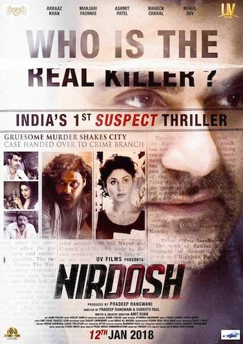 Nirdosh 2018 Hindi Movie Download