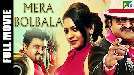 Mera Bolbala 2019 Hindi Dubbed Full Movie 720p Download