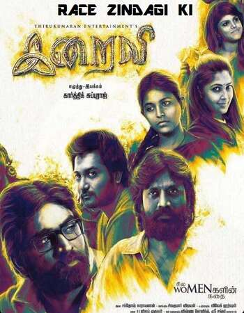 Iraivi 2016 Hindi Dual Audio 700MB UNCUT HDRip 720p ESubs HEVC