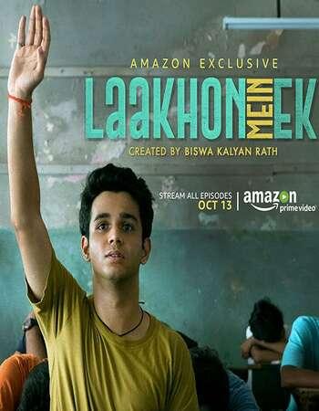 Laakhon Mein Ek Full Season 02 Download Hindi In HD