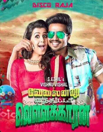 Velainu Vandhutta Vellaikaaran 2016 UNCUT Hindi Dual Audio HDRip Full Movie 720p Download