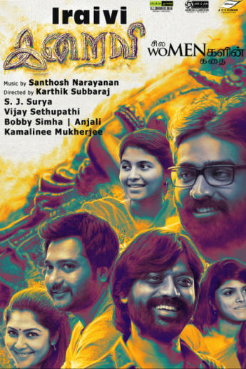 Iraivi 2016 Dual Audio Hindi UNCUT 720p HDRip 1.2GB