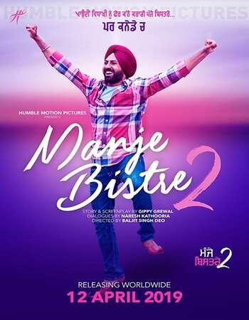 Manje Bistre 2 2019 Full Punjabi Movie 720p HEVC Download
