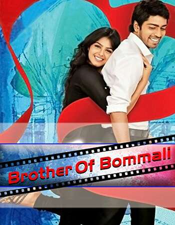 Brother of Bommali 2014 UNCUT Hindi Dual Audio HDRip Full Movie 480p Download