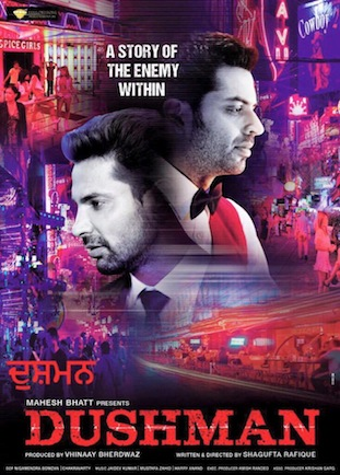 Dushman 2017 Punjabi Movie Download