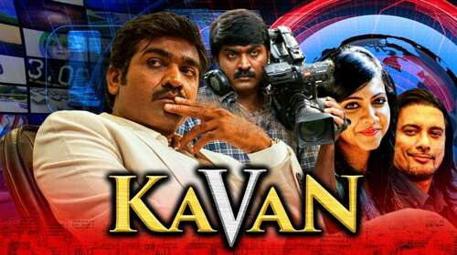 Kavan 2019 Hindi Dubbed Full Movie 720p Download