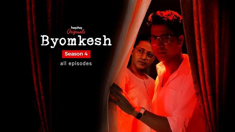 Byomkesh Seasons 4 Agnibaan Full Watch Online