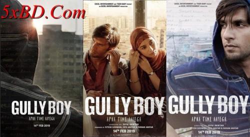 Gully-Boy-2019.jpg