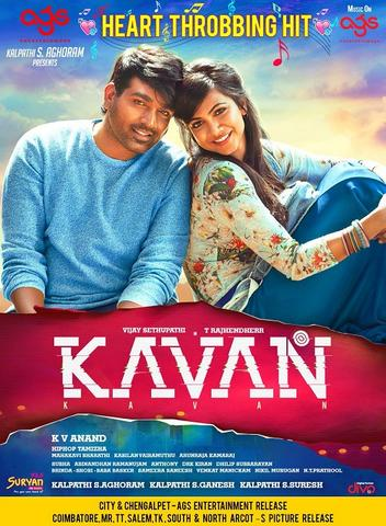 Kavan 2019 Hindi Dubbed 720p HDRip 999MB