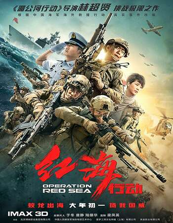 Operation Red Sea 2018 Hindi Dual Audio BRRip Full Movie 720p HEVC Download