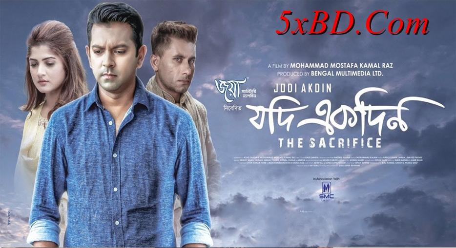 Jodi Ekdin 2019 Bengali 720p – 480p ORG WEB-DL 400MB– 1.4GB ESubs