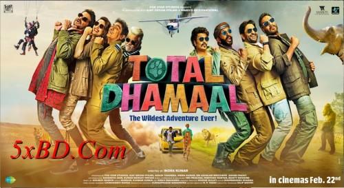 Total-Dhamaal-2019.jpg