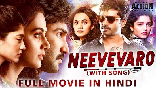 Neevevaro 2019 Hindi Dubbed 720p HDRip 850mb
