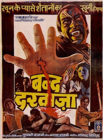 Bandh Darwaza 1990 Hindi 720p HDRip 950mb