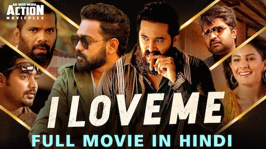 I Love Me 2019 Hindi Dubbed Movie Download
