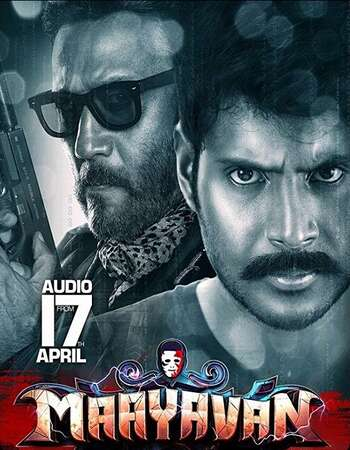 Maayavan 2017 UNCUT Hindi Dubbed Movie Download HDRip 480p 350MB