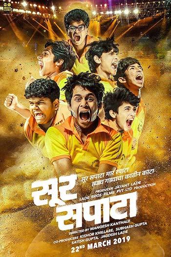 Sur Sapata 2019 Marathi 720p WEB-DL 999mb