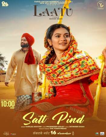 Laatu 2018 Punjabi WEB-DL Full Movie Download HD
