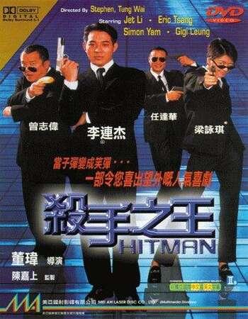 Hitman 1998 Hindi Dual Audio BRRip Full Movie 720p Download