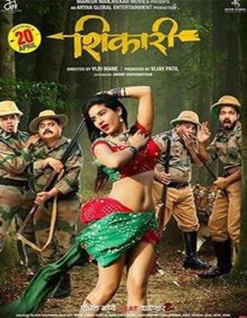 Shikari 2018 Marathi 720p HDTV x264