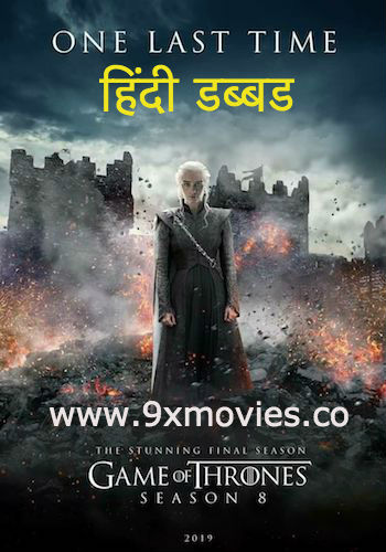 Game of Thrones S08 Complete Hindi Dubbed 720p 480p HDRip [Ep 02 Added]