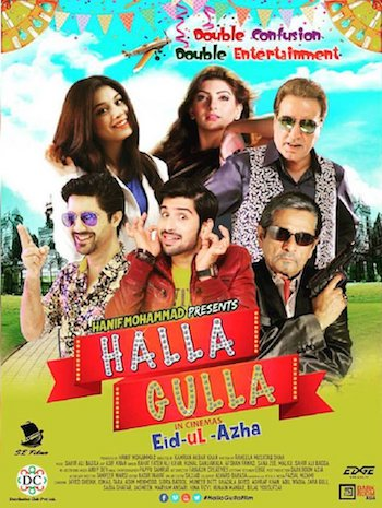 Halla Gulla 2015 Urdu Movie Download