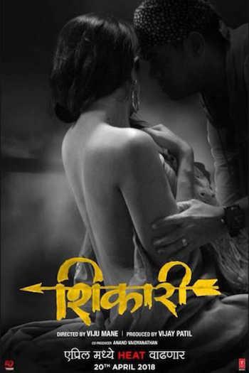 Shikari 2018 Marathi 720p HDTV 800MB