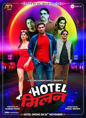 Hotel Milan 2018 Hindi 720p DVDRip 900mb