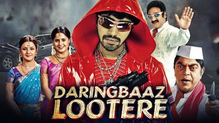 Daringbaaz Lootere 2019 Hindi Dubbed Full Movie 480p Download