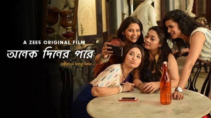 Onek Diner Pore Zee5 Bengali Movie Watch Online